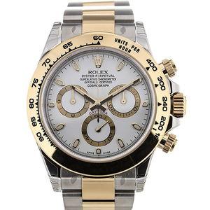 compro e vendo orologi rolex usati roma